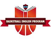Basketball English Program